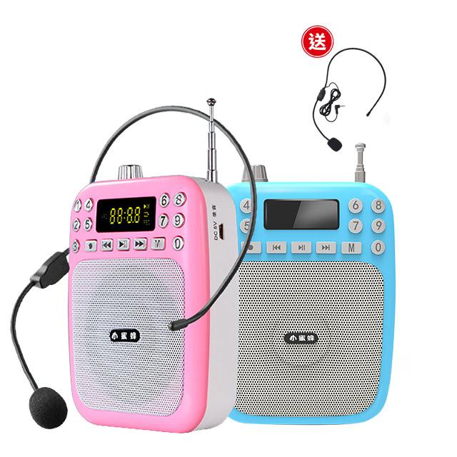 福利品-【ifive】全新第三代小蜜蜂十合一多功能教學音響擴音器/收音機