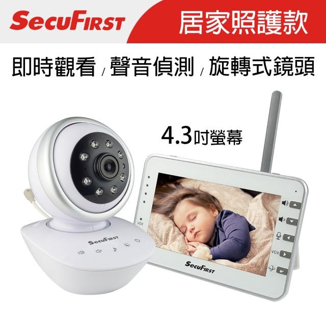 SecuFirst BB-A033 數位無線嬰兒監視器