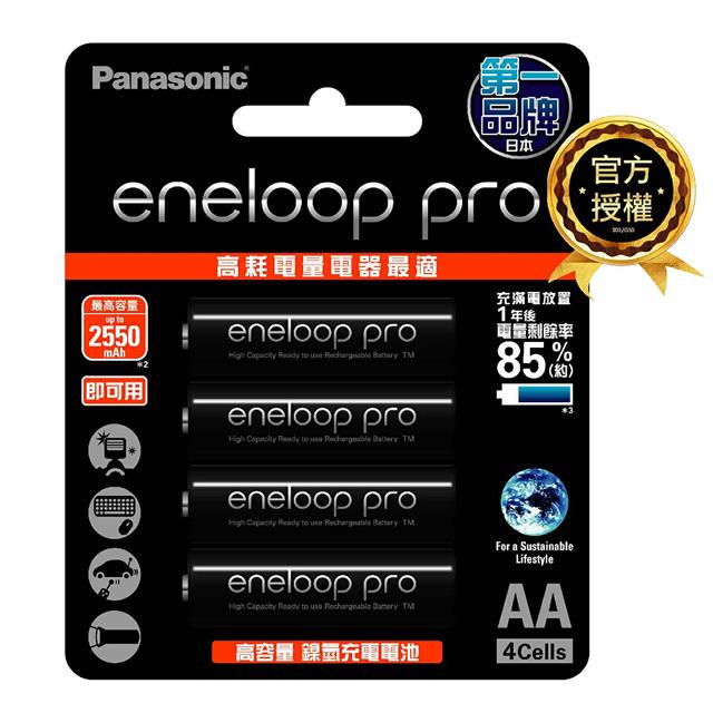 日本Panasonic低自放電3號鎳氫充電電池 4只裝(BK3HCCE4BTW)