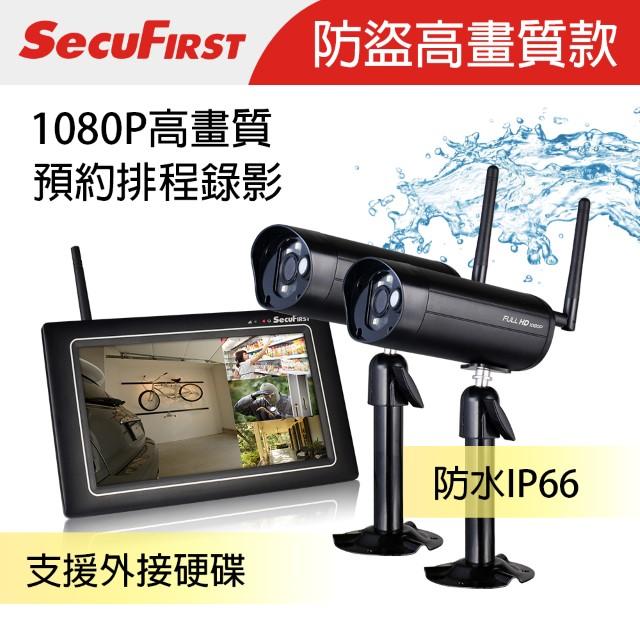 SecuFirst 數位無線網路監視器DWH-A077X(一機兩鏡)