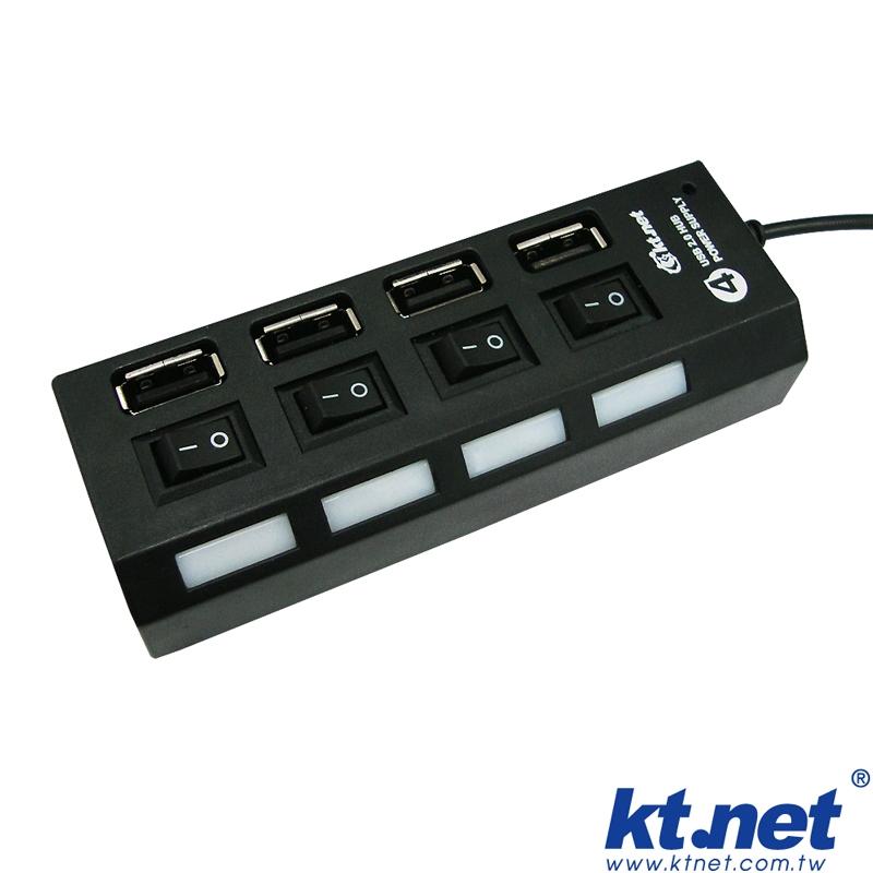 【KTNET】 藍極光 USB2.0 HUB集線器4埠-璀璨黑