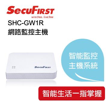 SecuFirst 網路監控主機 SHC-GW1R