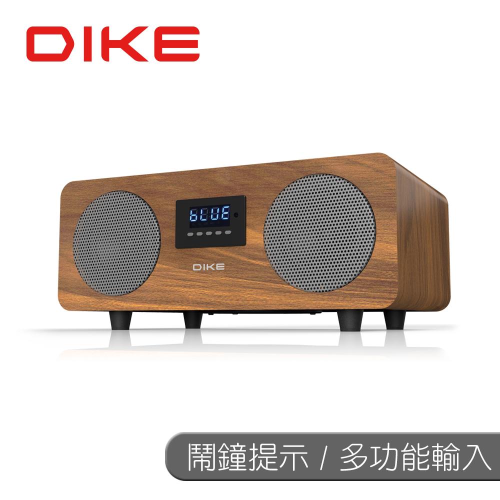 福利品 DIKE DS603 禪聲-多功能一體式藍牙喇叭-深木色 DS603DBR