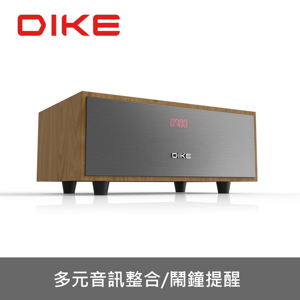 【福利品】DIKE 精韻 多功能 一體式 藍牙 喇叭 DS604DBR