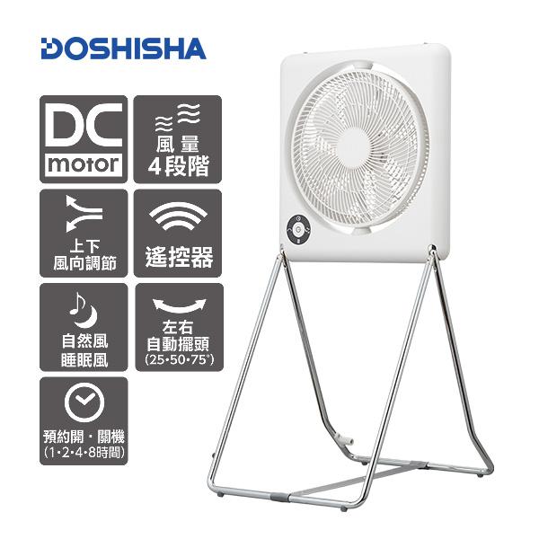 日本DOSHISHA DC收納風扇 FLT-254D WH