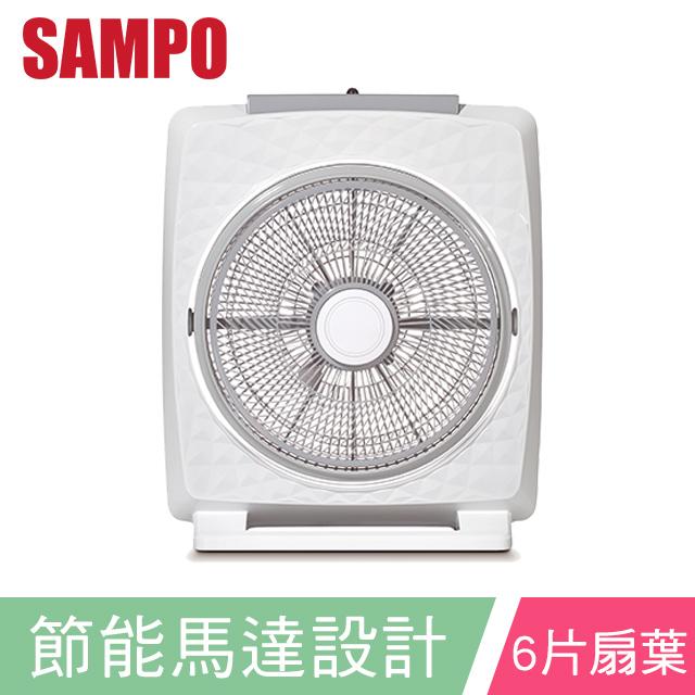 SAMPO聲寶14吋微電腦DC遙控箱扇 SK-FC14BDR