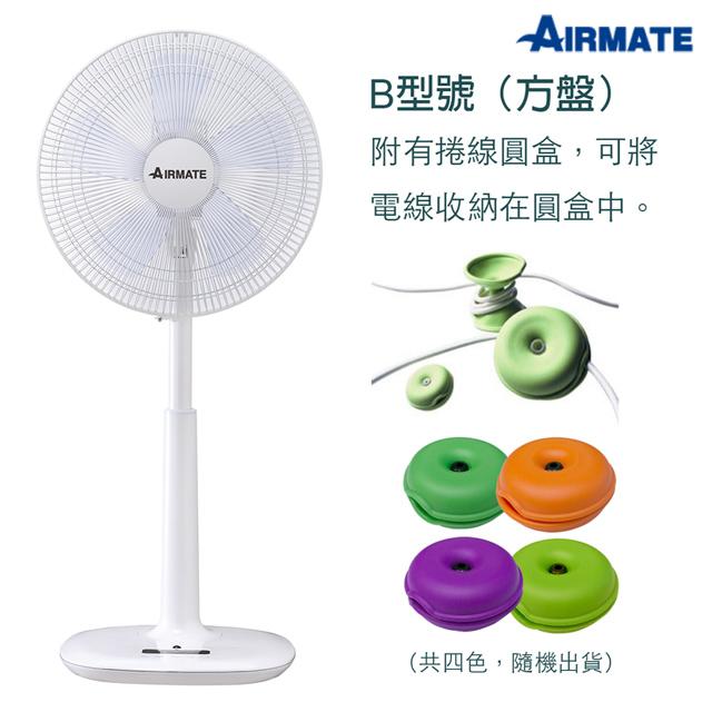 AIRMATE艾美特 14吋DC節能充電式遙控立扇FS35172B