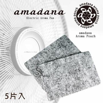 amadana香氛片(五片裝) NFS-301