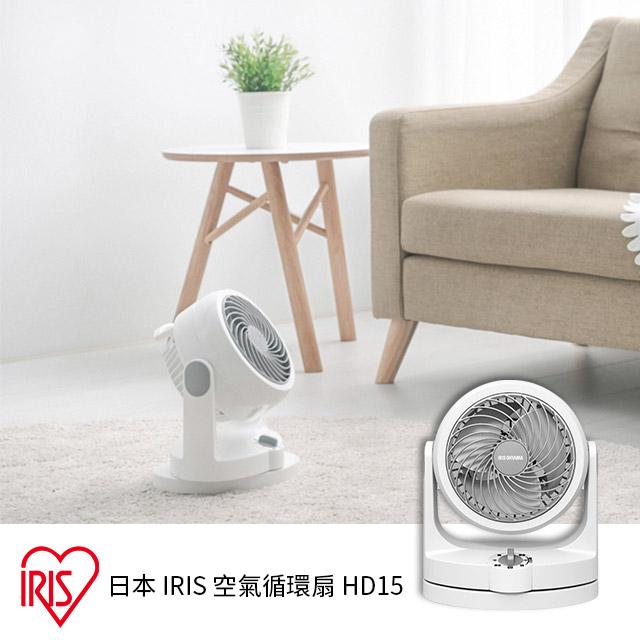 日本 IRIS 空氣循環扇 PCF-HD15