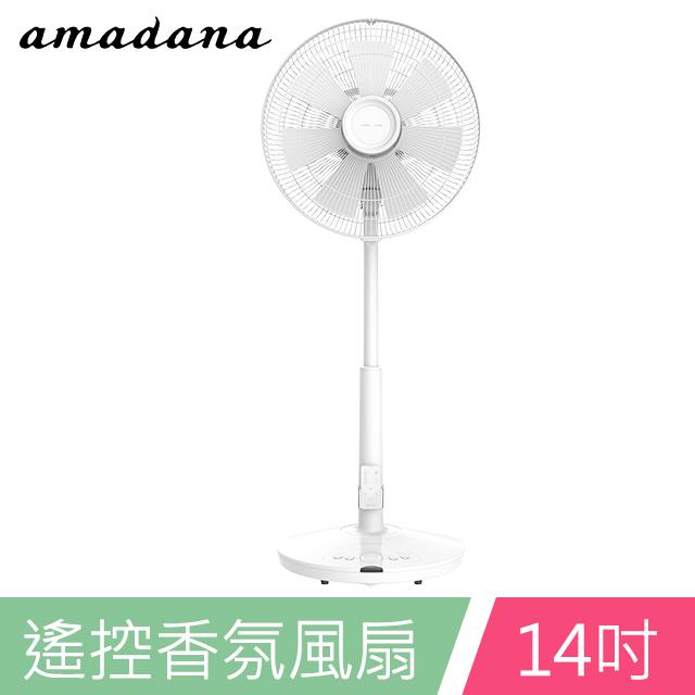 amadana 14吋DC馬達香氛風扇NF-327T-S