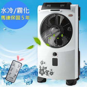 SUPA FINE 勳風 活氧冰霧水冷扇霧化扇(HF-5092HC)附冰晶罐