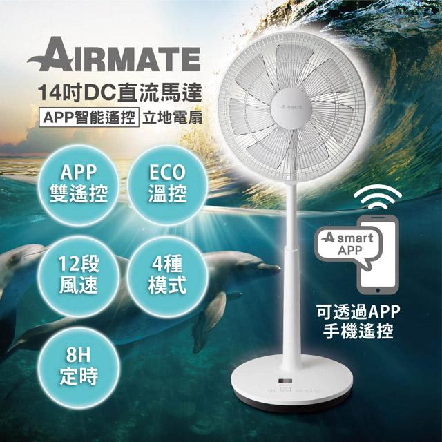 【AIRMATE艾美特】14吋DC直流馬達APP智慧遙控立地電扇FS35PC8RP