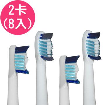 【驚爆價】《2卡8入》 副廠 Pulsonic 音波電動牙刷頭 SR32-4(相容歐樂B 電動牙刷 S26)