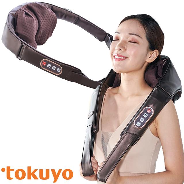 tokuyo 肩頸鬆PLUS TH-535