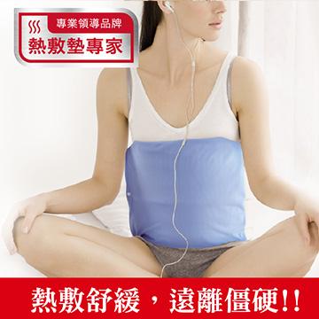 SUNLUS 三樂事暖暖熱敷墊MHP710