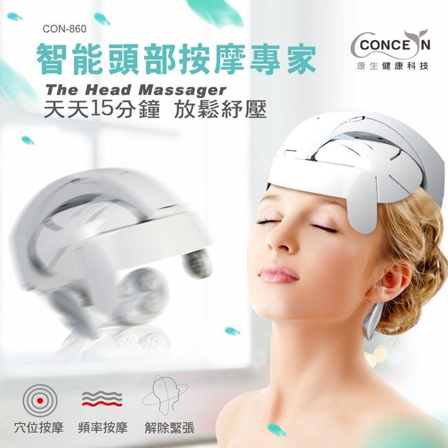 【康生concern】釋放腦壓震動按摩器 CON-860