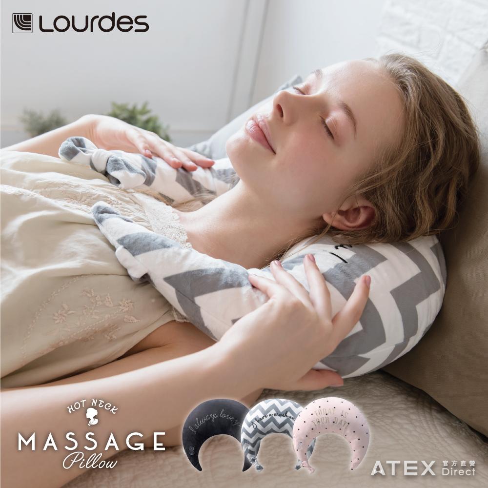 Lourdes弧形溫熱揉捏肩頸按摩枕(粉色)191pk