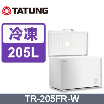 大同 205公升冷凍櫃TR-205FR-W