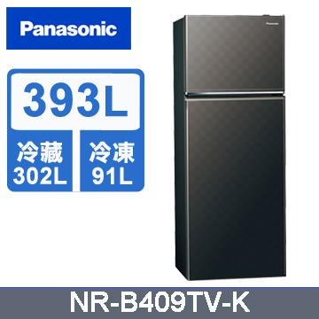 Panasonic國際牌 AG系列393公升雙門冰箱 NR-B409TV-K(黑)