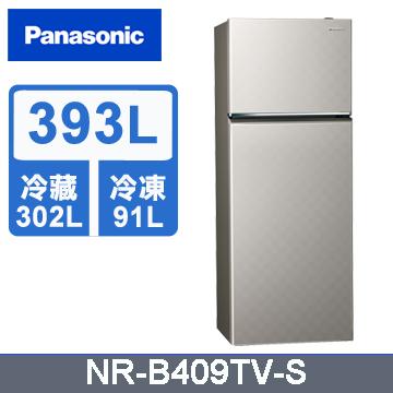 Panasonic國際牌 AG系列393公升雙門冰箱 NR-B409TV-S(灰)