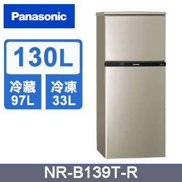 Panasonic國際牌 MIDDLE系列130公升雙門冰箱 NR-B139T-R