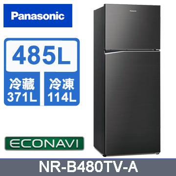 Panasonic國際牌 ECONAVI 485公升雙門冰箱NR-B480TV-A(星耀黑)