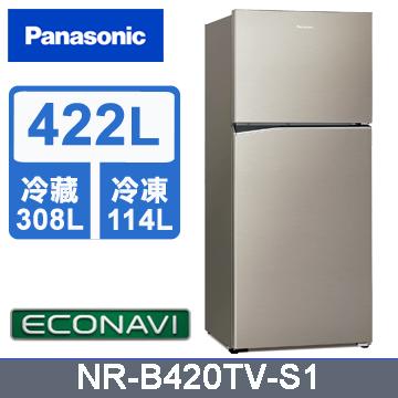 Panasonic國際牌 ECONAVI 422公升雙門冰箱NR-B420TV-S1(星耀金)