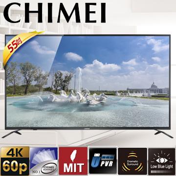 CHIMEI 奇美55吋 4K+連網 液晶顯示器(TL-55M100)