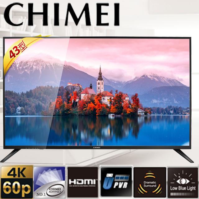 CHIMEI 奇美43吋4K HDR連網液晶顯示器(TL-43M300)
