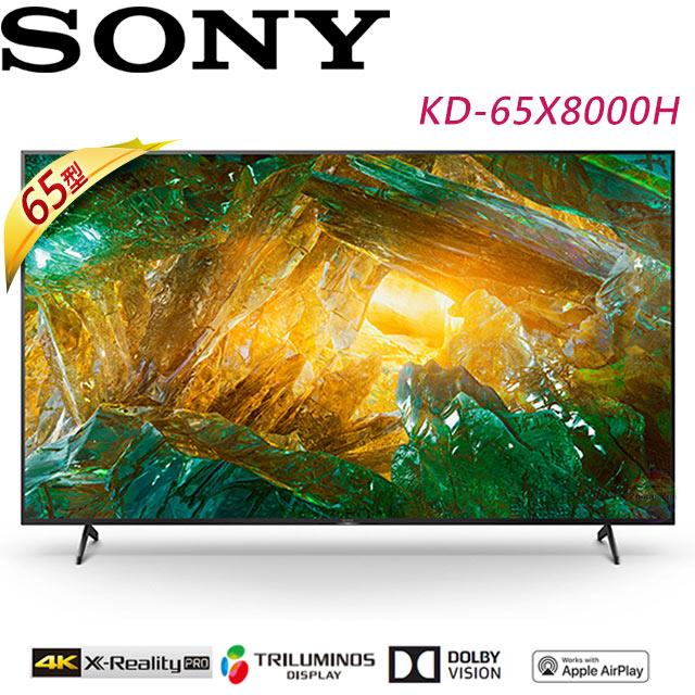 SONY 65吋 4K HDR聯網液晶電視 KD-65X8000H