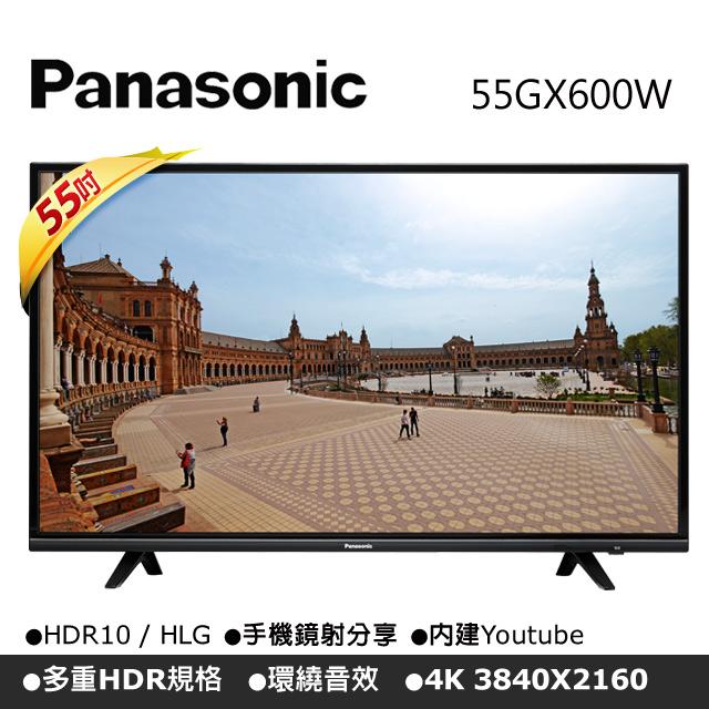Panasonic國際牌55吋4KUHD 液晶電視TH-55GX600W