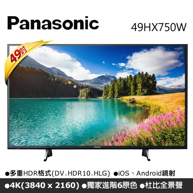Panasonic國際牌49吋4KUHD 液晶電視TH-49HX750W