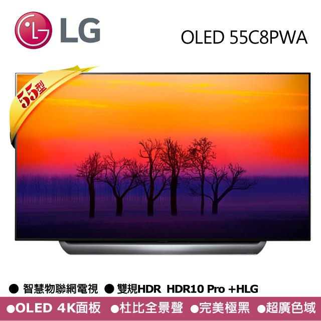 LG 55型OLED 4K液晶電視OLED 55C8PWA