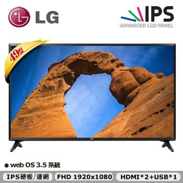 LG 49型 智慧連網液晶電視49LK5700PWA