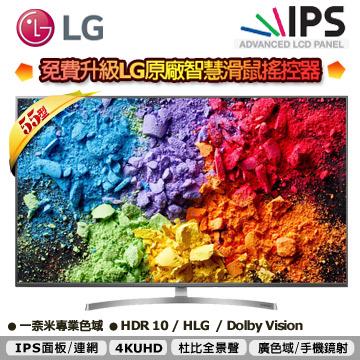 LG 55型 1奈米 4K 智慧連網液晶電視55SK8000PWA