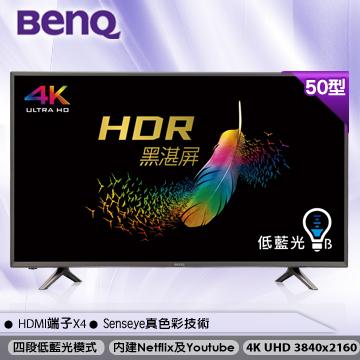 BenQ 50型4K HDR 連網液晶顯示器50JR700