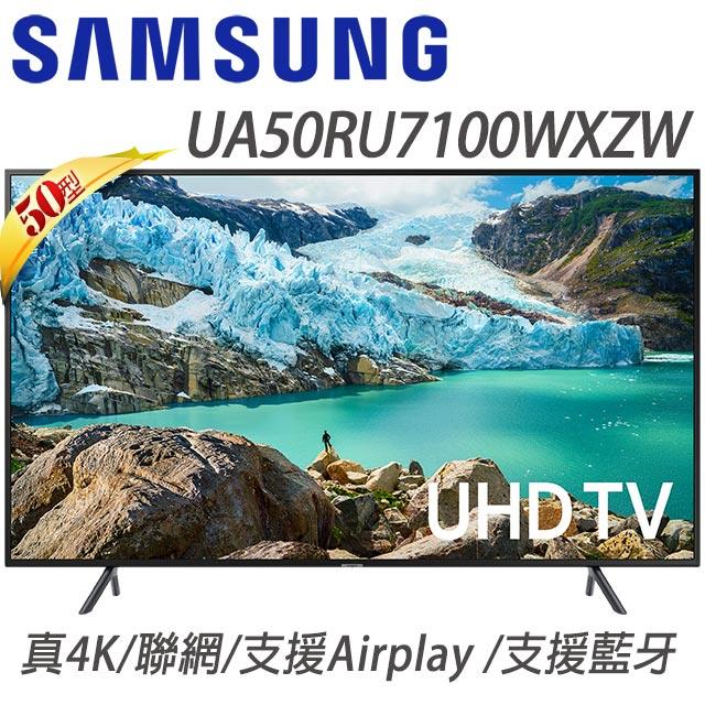SAMSUNG三星 50吋 4K 智慧連網液晶電視(UA50RU7100WXZW)