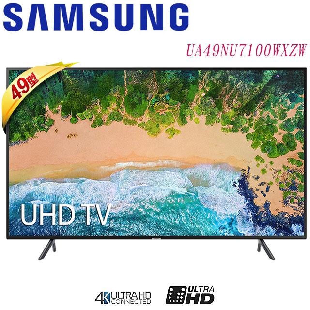 Samsung三星 49吋 液晶電視 UA49NU7100WXZW