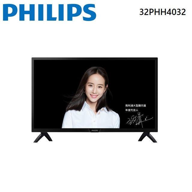 PHILIPS 32PHH4032 (32型)多媒體液晶顯示器