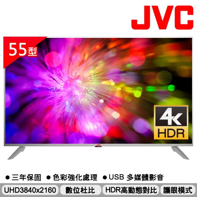 JVC 55吋超4K+HDR窄邊框LED液晶顯示器55Q