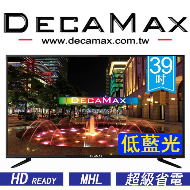 DECAMAX 39吋LED多媒體液晶顯示器 DM-39HE