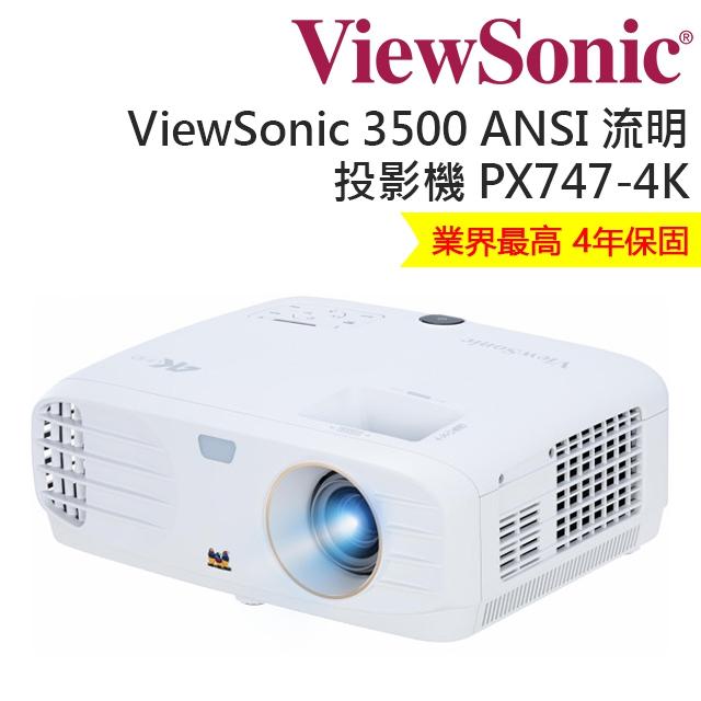ViewSonic 4K Ultra HD 家庭娛樂投影機 PX747-4K