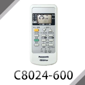C8024-600國際牌(新碼)原廠變頻冷暖氣機遙控器