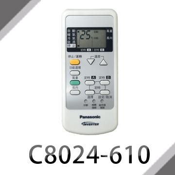 C8024-610國際牌(原廠)變頻冷暖氣機遙控器