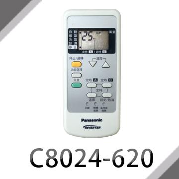 C8024-620國際牌(原廠)變頻冷暖氣機遙控器