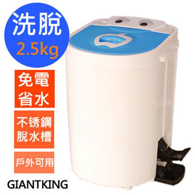 卡噠洗 腳踏式多功能清洗機