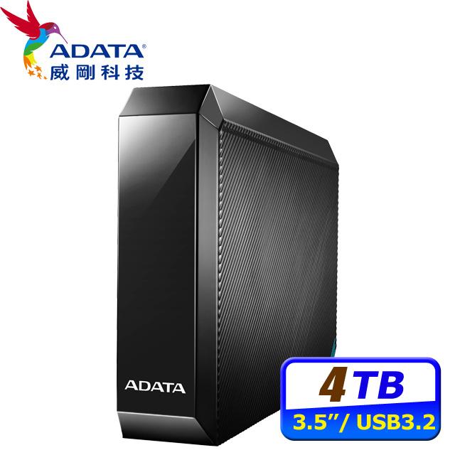 ADATA威剛 HM800 4TB 3.5吋外接硬碟