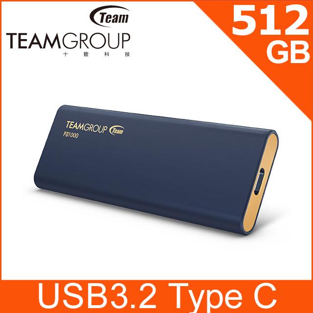TEAM 十銓 PD1000 512GB USB3.2 Type C SSD 外接式固態硬碟
