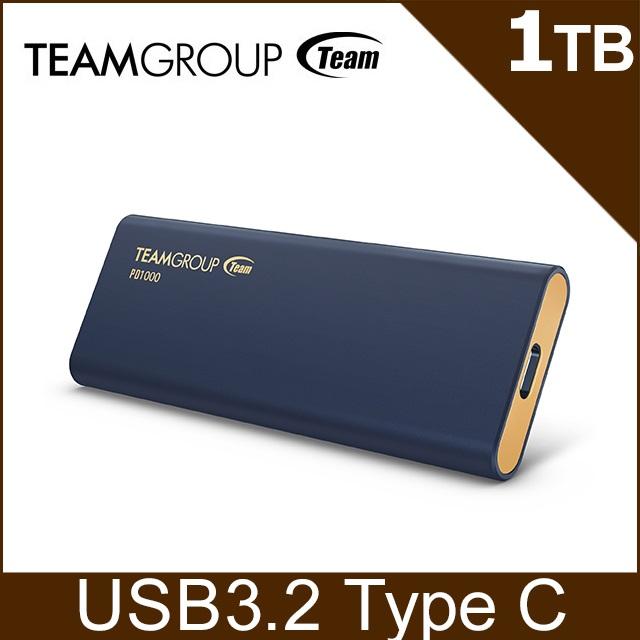 TEAM 十銓 PD1000 1TB USB3.2 Type C SSD 外接式固態硬碟