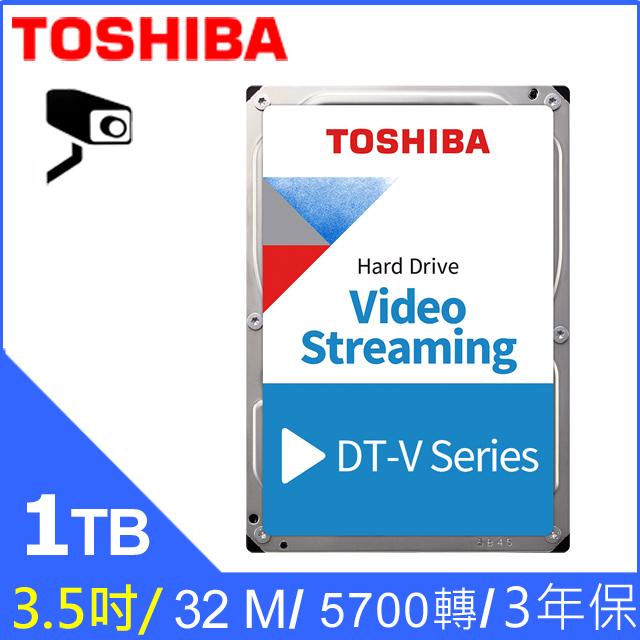 Toshiba【AV影音監控】(DT01ABA100V) 1TB /5700轉/32MB/3.5吋/3Y